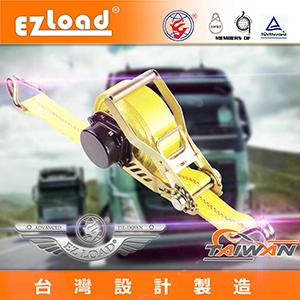 收聽警廣高速公路國道即時路況廣播與貨物綑綁安全